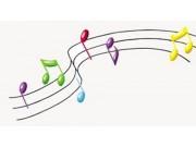 Sangkonsert i Fossehuset